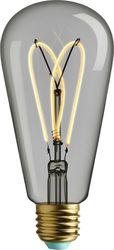 Lichtbron Whirly Willis - helder - Plumen